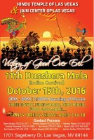11th Dusshera Mela